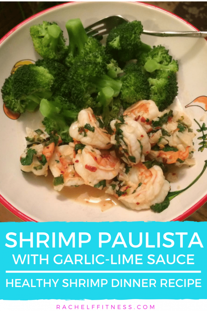 Want an easy, healthy recipe on the table in under 30 minutes? This healthy shrimp dinner recipe is the pefrect combination of citrus with a hint of spice! | Rachel Freebairn Fitness | #healthyshrimpdinner #healthyrecipe #shrimprecipe #healthyeating #garliclimeshirmp