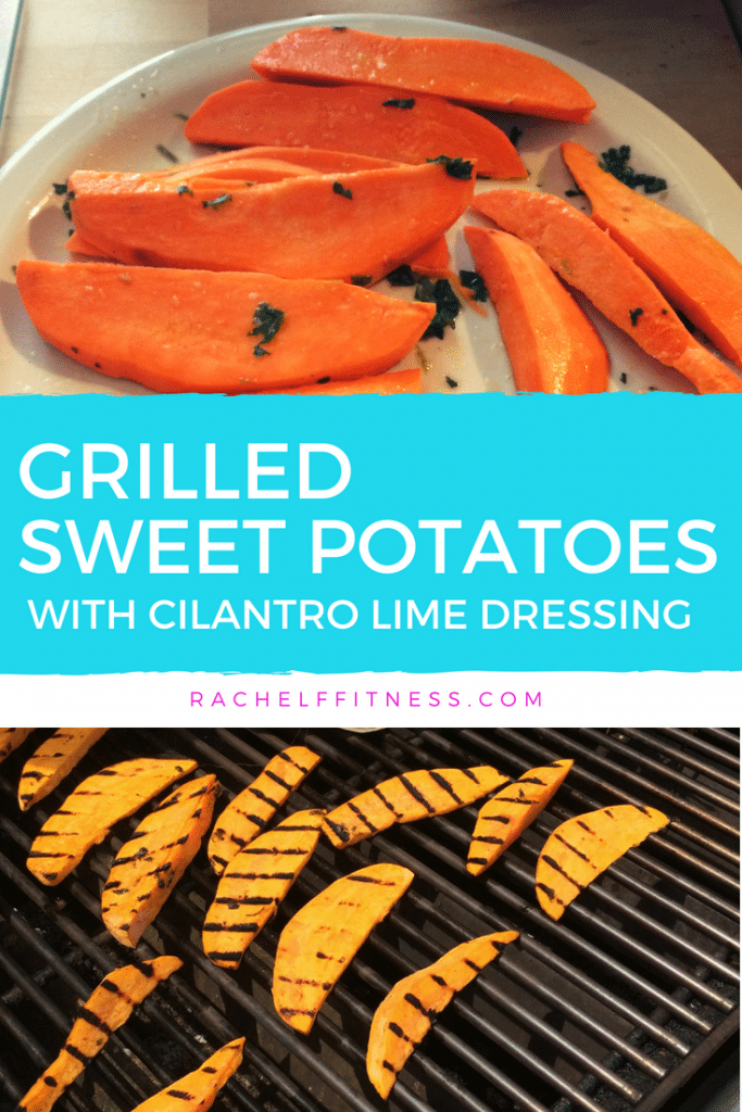 These grilled sweet potatoes with cilantro lime dressing are easy to make and are a great, healthy substitution for fries, mashed potatoes, or a regular baked potato. Awesome summertime side dish that you can easily prepare for the grill. | Rachel Freebairn Fitness | grilled sweet potato recipes | #sweetpotatorecipes #sweetpotatoes
